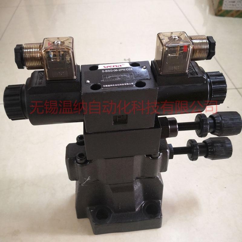 DSG-03-3C5-D24-N1-50液控單向閥