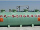 衢州市旅游景區污水處理設備