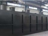 克拉玛依市学校生活污水处理设备厂家