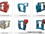 內蒙古YPZ2-500V/80臂盤式制動器制動分泵