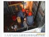 新闻:洛阳烟囱翻新公司|详情欢迎来电咨询