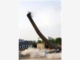 广安高空烟囱爆破拆除公司√要哪些资料