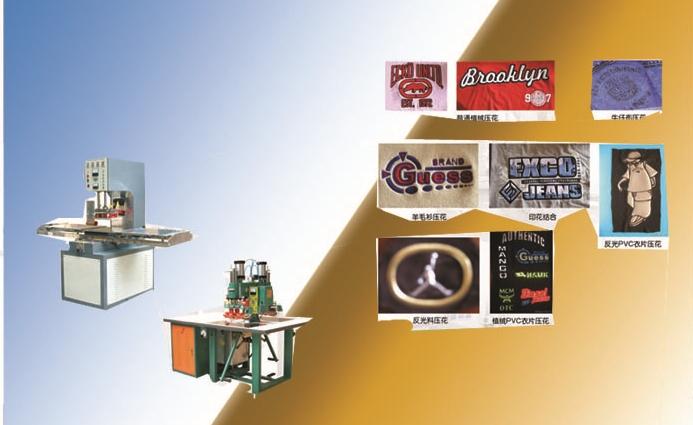 專業修理高頻機高周波設備