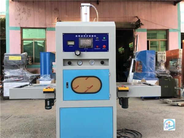 飲水機濾芯熔接機【廠家價格】
