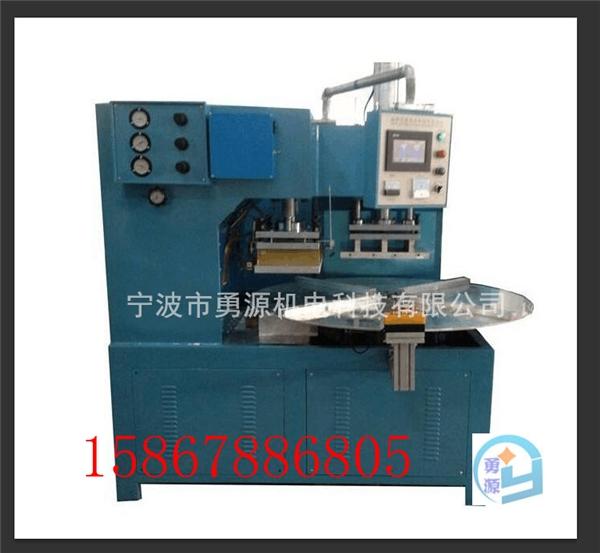 pvc夹网布游泳圈焊接机(舟山新闻)