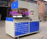 上海双泡壳高频熔接机