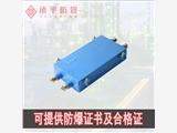 供应JHHG4光纤光缆接线盒,本安接线盒,通讯防爆接线盒,矿用防爆盘纤盒支持定做