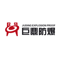 溫州巨鼎防爆電器有限公司