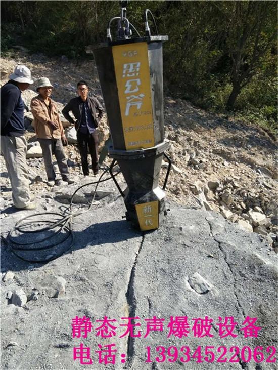 矿山硬石头开挖液压劈裂机静态开采机械