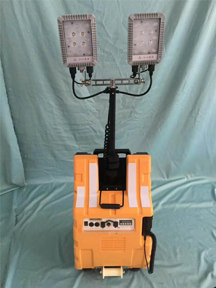 海洋王FW6128- 多功能移動照明系統