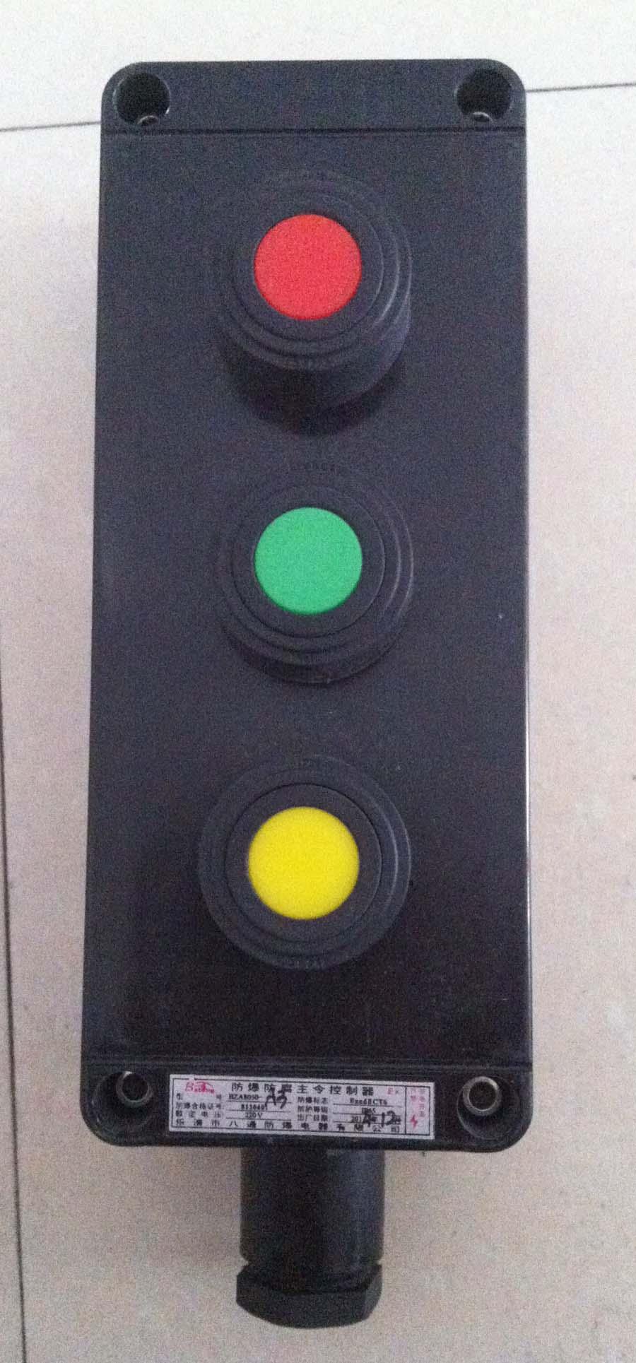 BZA8050-A3防爆防腐主令控制器 防爆防腐控制按鈕