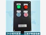 FZC-A2D2G防水防塵防腐操作柱IP65