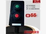 防爆防腐按钮BZA8050