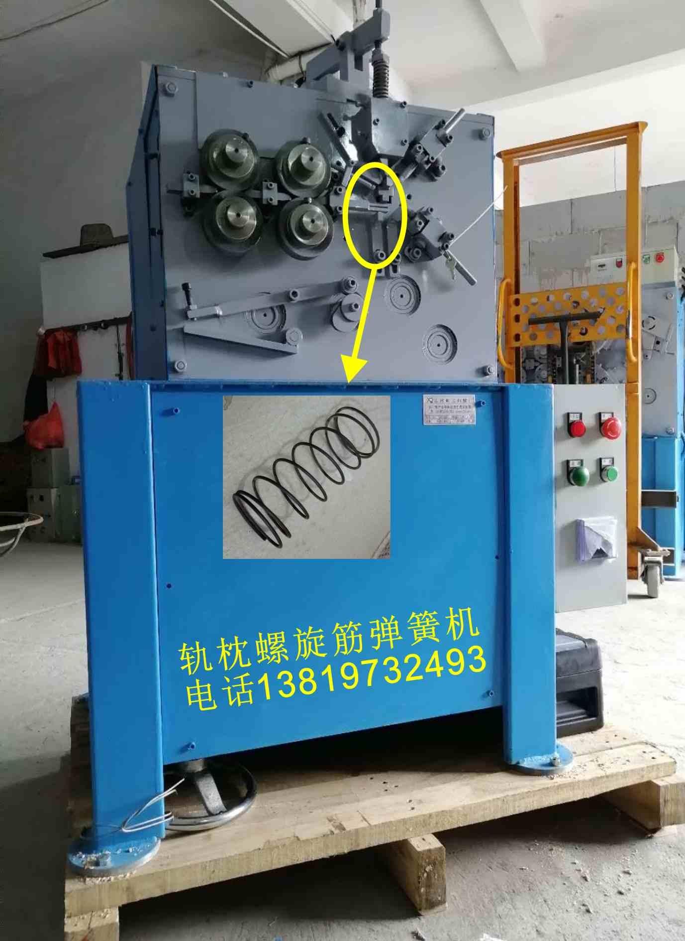 渝昆鐵路螺旋筋彈簧機生產廠家
