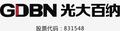 西安光大百纳电子科技类似竞技宝的网站