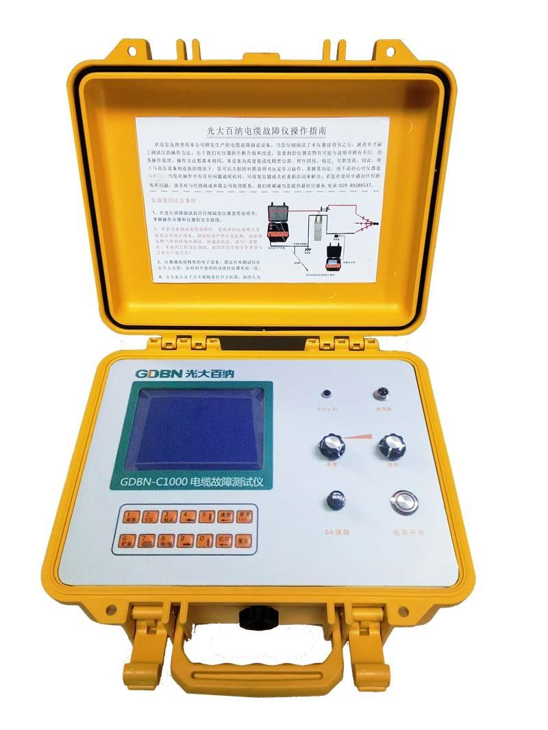 遼陽測距儀怎么樣礦用電纜故障測試儀品質實力