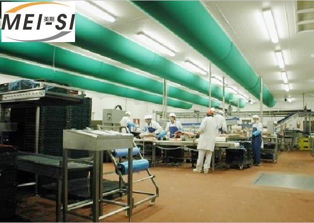 布风管在食品车间应用的优势