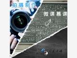 西安抖音短视频公司 西安抖音拍摄制作 西安抖音拍摄价格 西安抖音拍摄一条多少钱?