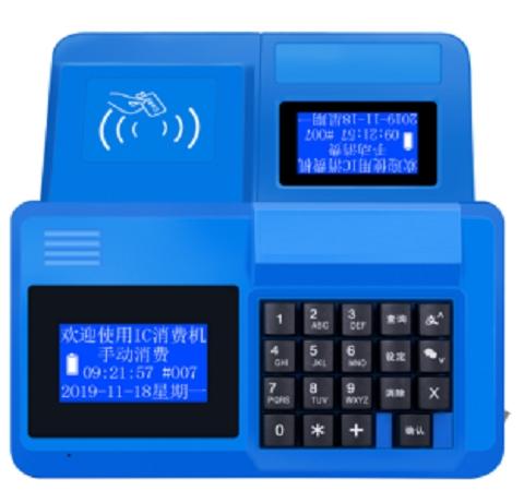 無線消費機學校飯卡刷卡機食堂打卡機