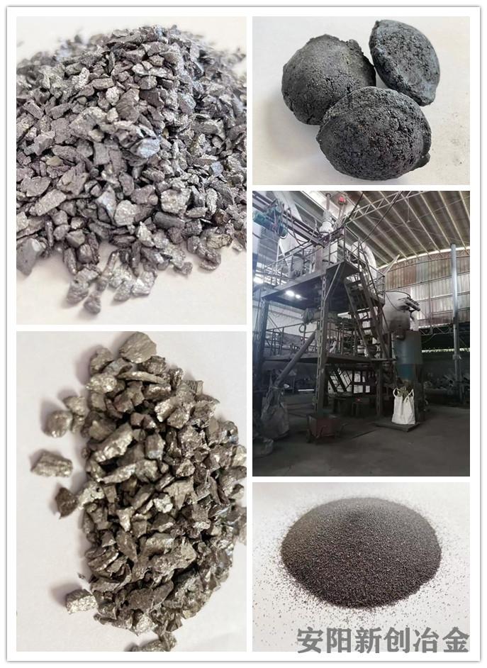 孕育劑和硅鐵粒