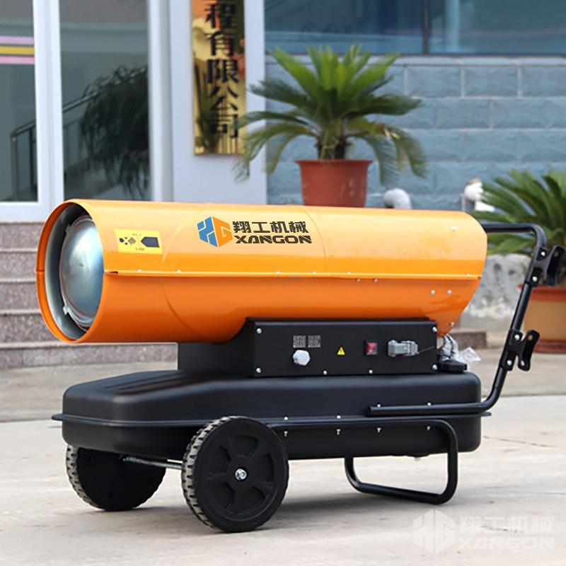 甘孜州烧柴油取暖器