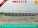 东风大多利卡汽油运输车有哪些品牌