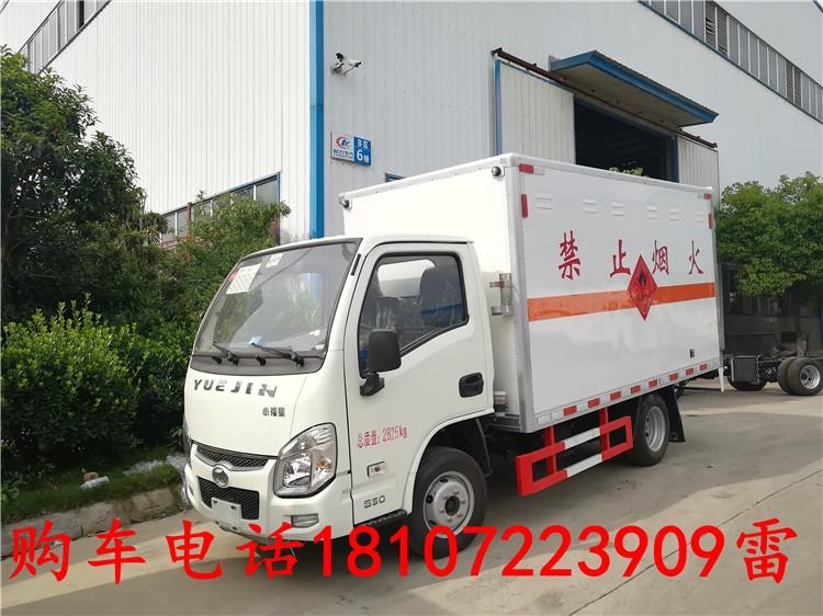 上海5米1新規氣瓶運輸車規格型號