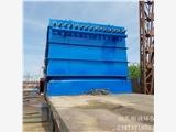 山西锅炉烟气脱硫布袋除尘器厂家专业生产-价格优惠