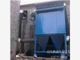 山西工业锅炉除尘器设备-锅炉房配套除尘器设备定制安装厂家