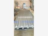 集装箱配件厂家  2370圆头顶板 厚度可自由定制