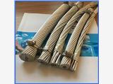 LGJ-240/30鋼芯鋁絞線多少錢一噸