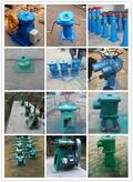 新河中亚水工设备厂