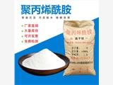 聚丙烯酰胺PAM絮凝剂阴阳离子废水处理