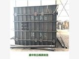 預制箱變基礎鋼模具 變電站箱變基礎模具 來賀 混凝土箱變基礎模具 加工廠