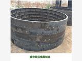 水泥變電站箱變基礎鋼模板 混凝土變電站箱變基礎模具 來賀 箱變基礎鋼模具 加工廠