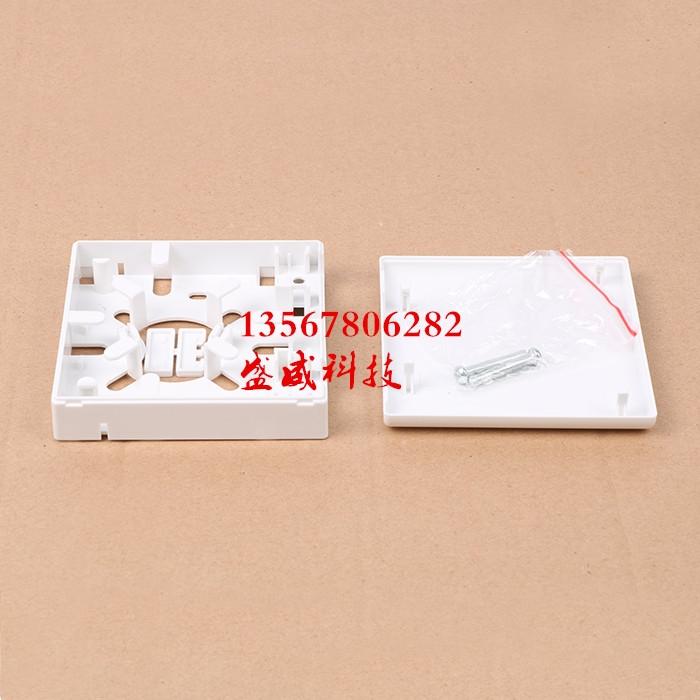 甘肃陇南SC86型2芯光纤信息插座浙江厂家生产