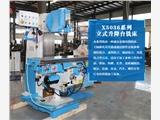 X5036B立式銑床  能耗制動,具有制動轉矩大