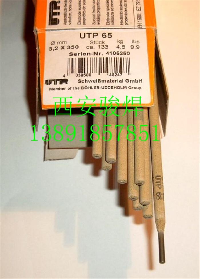UTP德国AF LEDURIT 60耐磨堆焊焊丝陕西代理商