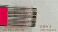 西安駿焊焊材有限公司