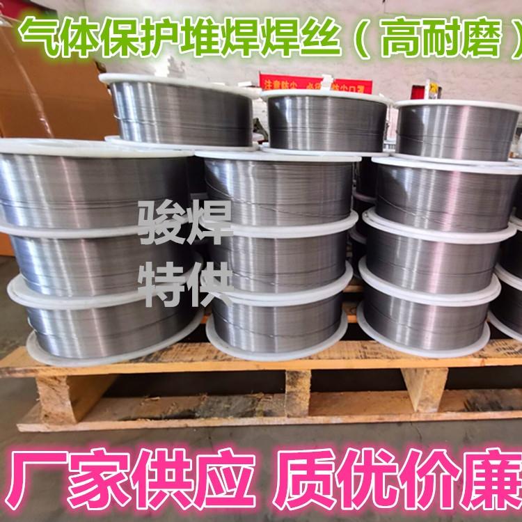 H1Cr17不銹鋼藥芯焊絲/ER430不銹鋼藥芯焊絲YD430Ni噴涂打底焊絲
