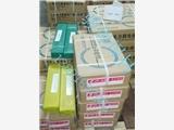 上海电力E5515-B2耐热钢焊条西安经销商