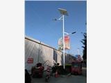 陕西汉中西乡农村新能源路灯现货供应