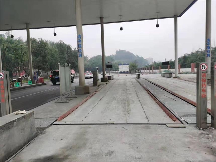 120噸新聞:元寶山電子地磅廠家(2021報價)