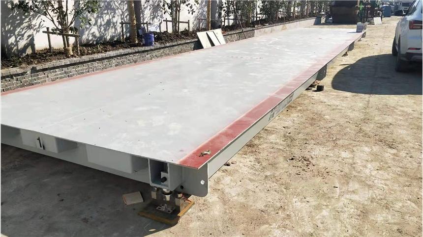 100噸新聞:中江縣電子地磅廠家(2021報價)