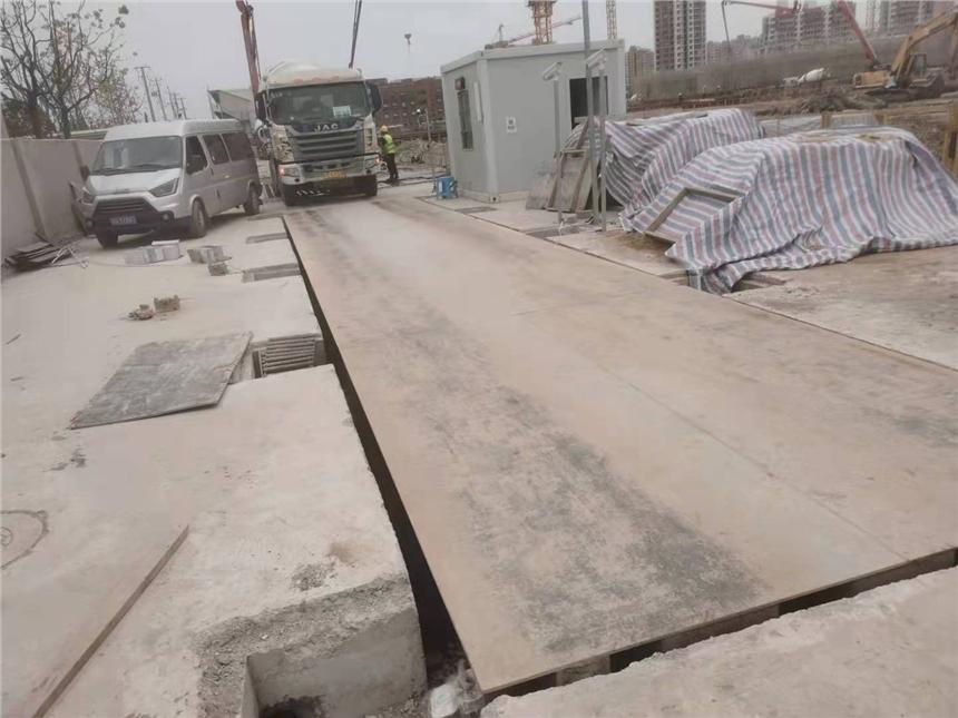 新闻:安龙县电子地磅厂家(2021报价)