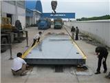 今日报价:秦都区100吨地磅设备生产厂家