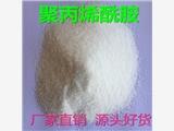 南昌聚丙烯酰胺絮凝劑價格