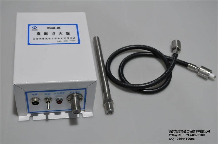 垃圾焚烧炉锅炉点火装置安全可靠北京