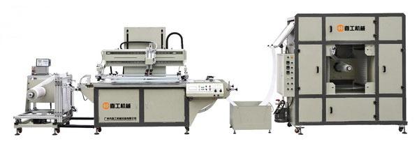 電熱膜卷對卷印刷機-全自動卷對卷電熱膜絲印機