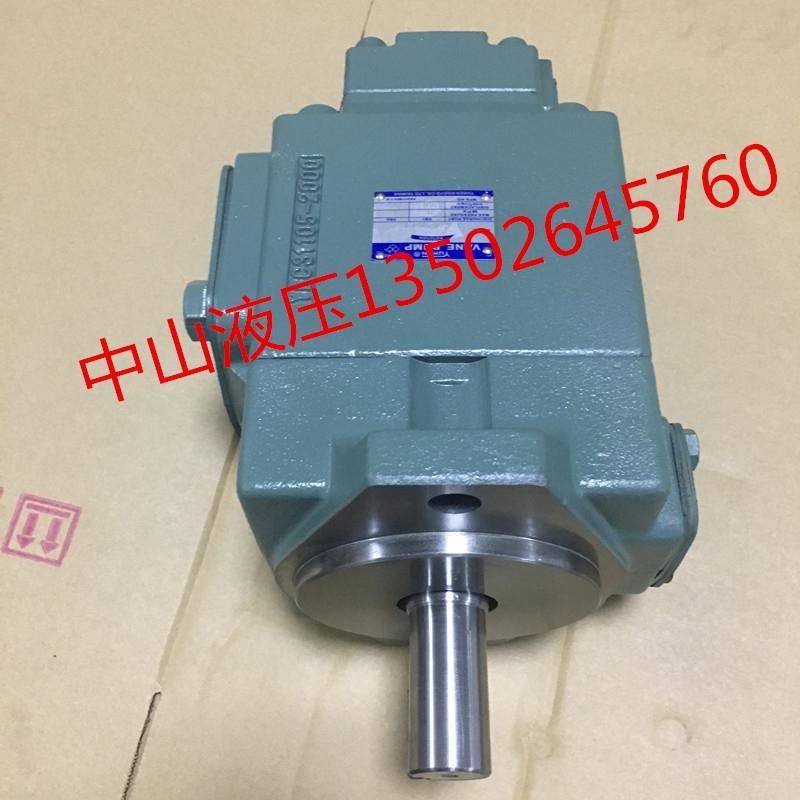 油研高压双联叶片泵PV2R13-10-116-F-REAA-31注塑机YUKEN